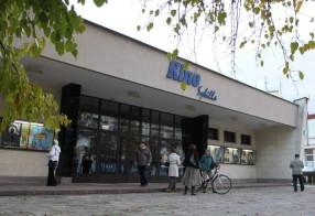 Kino Merkury